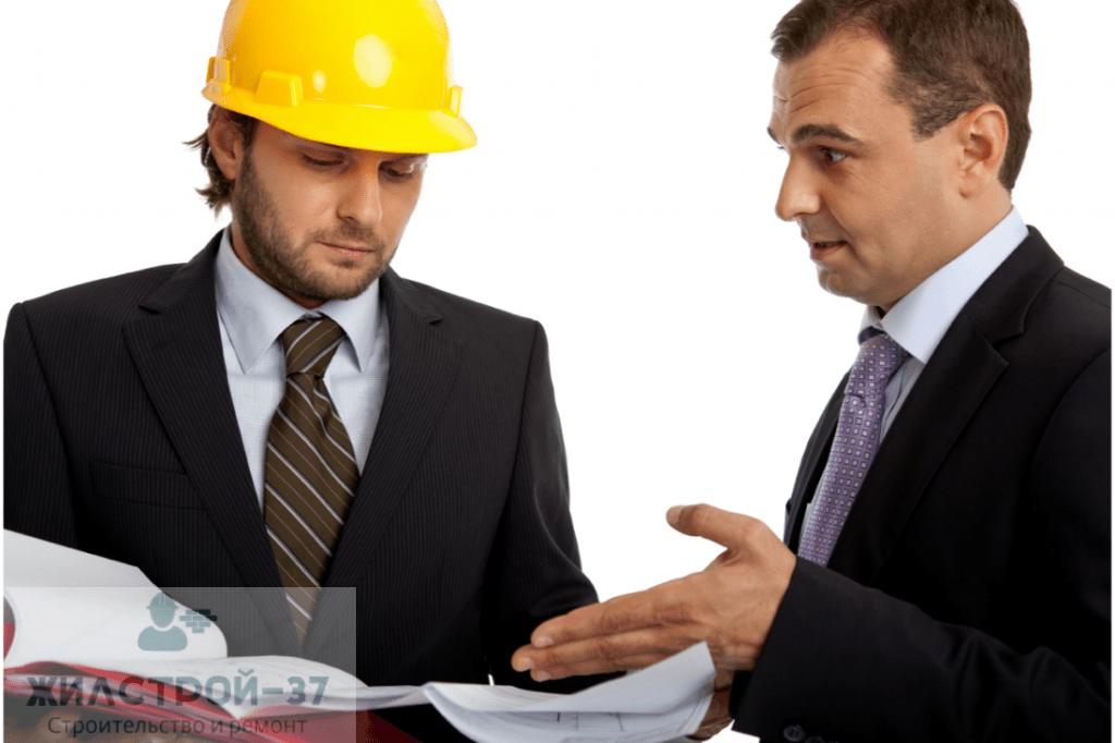 Договор на строительные работы в Кинешме