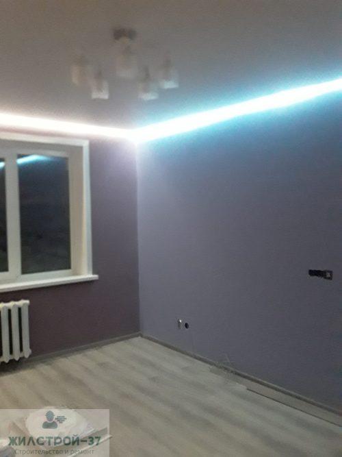 Капитальный ремонт квартир и помещений в Кинешме