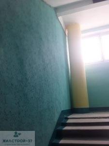 Косметический ремонт помещений в Кинешме